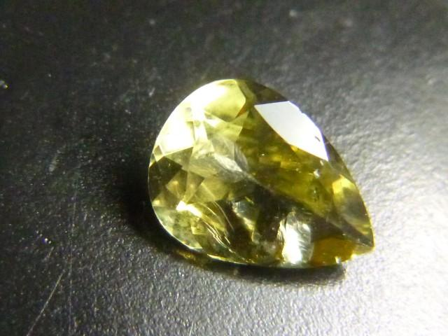 Gemtrading Turquie Izmir 0.91ct Yellow Tourmaline , 100% Natural Gemstone