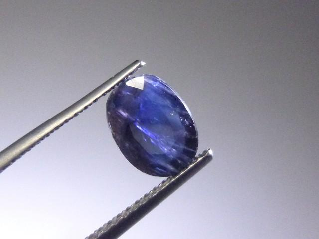Gemtrading Turkey Izmir 1.07ct Blue Ceylon Sapphire , 100% Natural Untreated Gemstone