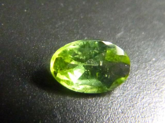 Gemtrading Turquie Izmir 0.42ct Chrome Tourmaline , 100% Natural Gemstone